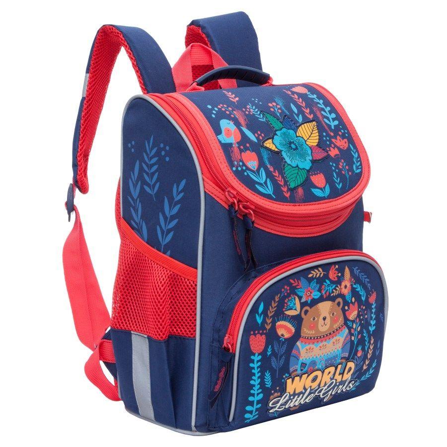 Красный рюкзак для первоклассницы купить в москве k2 рюкзак sentinel backpack