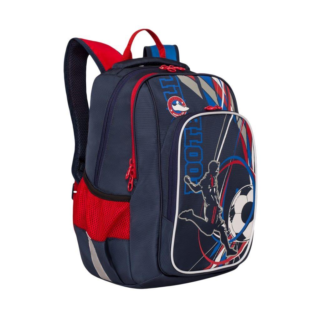 c33384855c68 Купить анатомический школьный рюкзак для мальчика с двумя отделениями в  Москве в интернет-магазине GRIZZLY