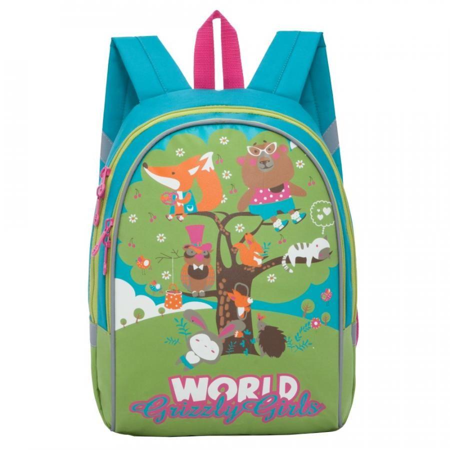 0e500860986b Купить недорогой детский рюкзак для девочки с доставкой по Москве в ...